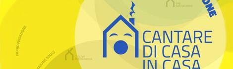 Cantare di Casa in Casa 2016: al via la seconda edizione!