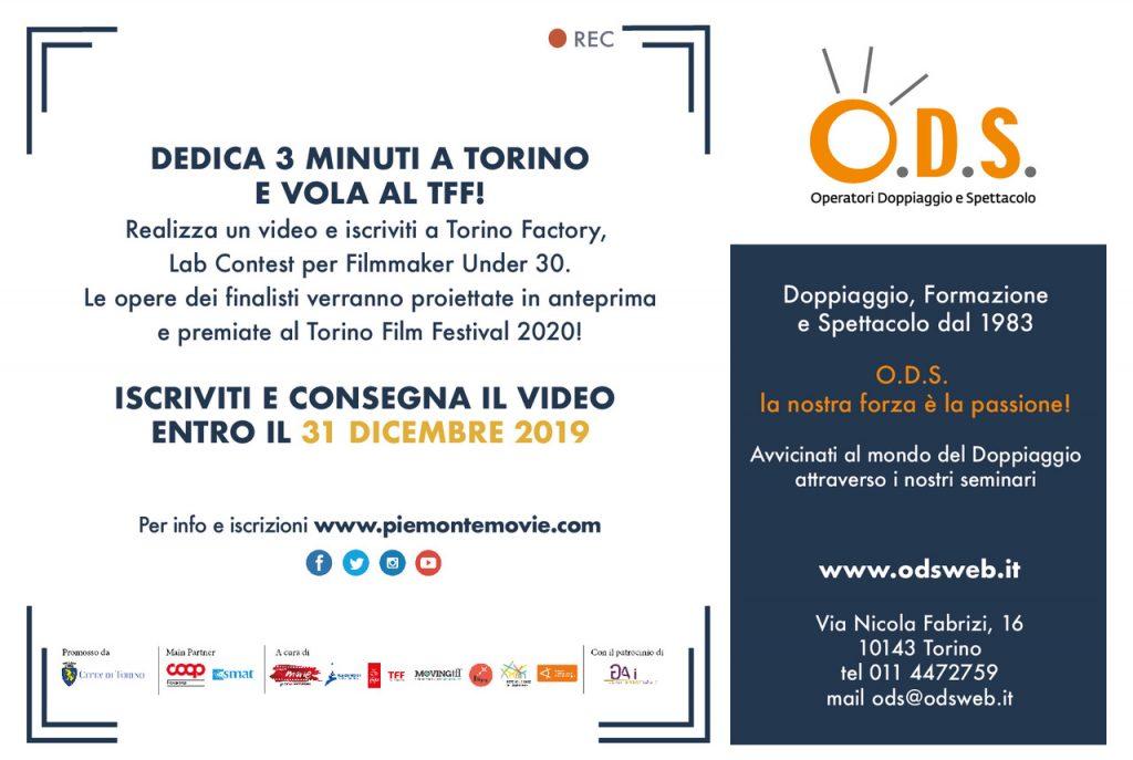 Apertura Bando Torino Factory terza edizione