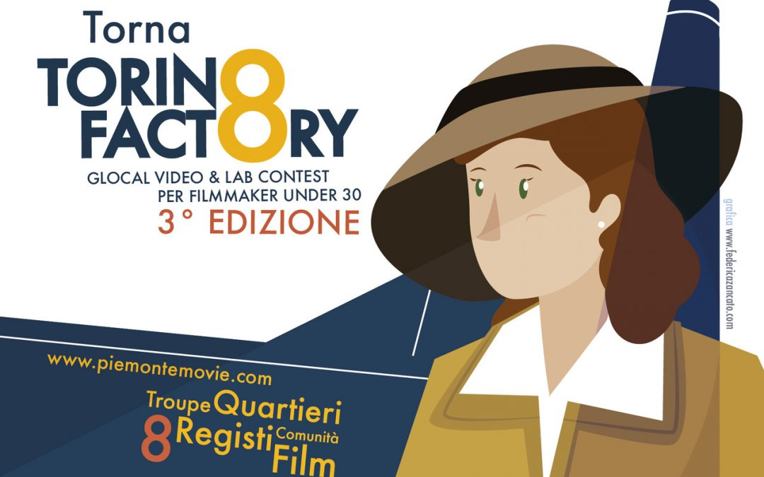 Al via il bando per la terza edizione di Torino Factory!